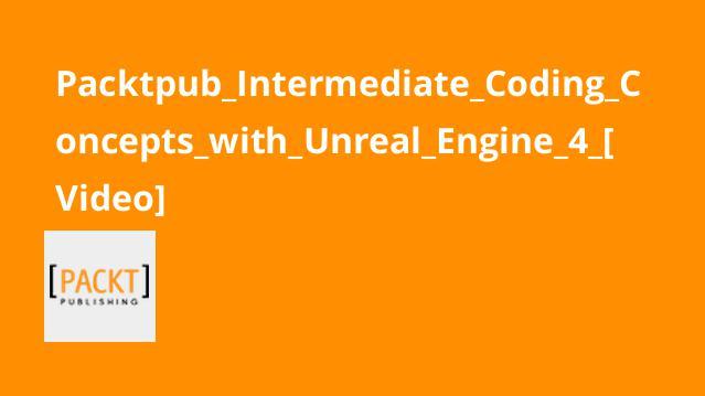 آموزش کدنویسی با ++C در Unreal Engine 4